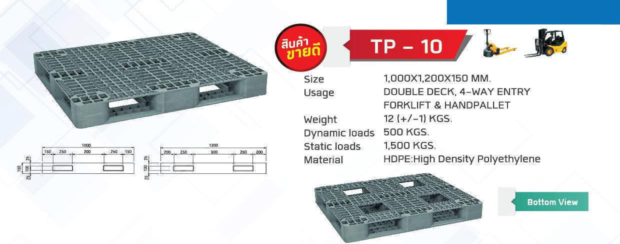 Light-Weight-pallet-TP-10