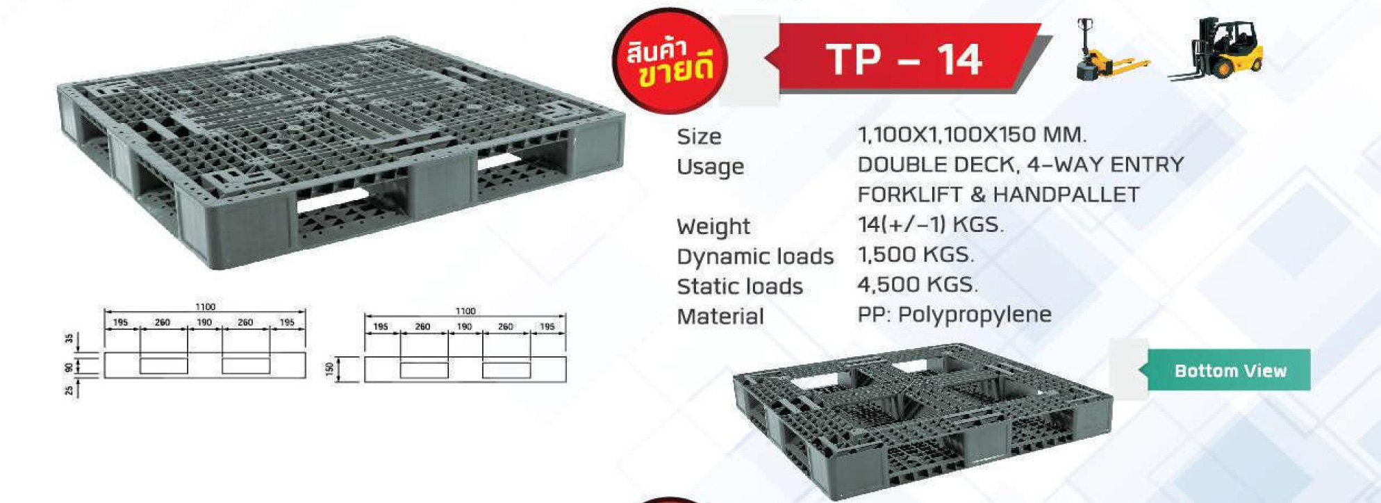 Light-Weight-pallet-TP-14