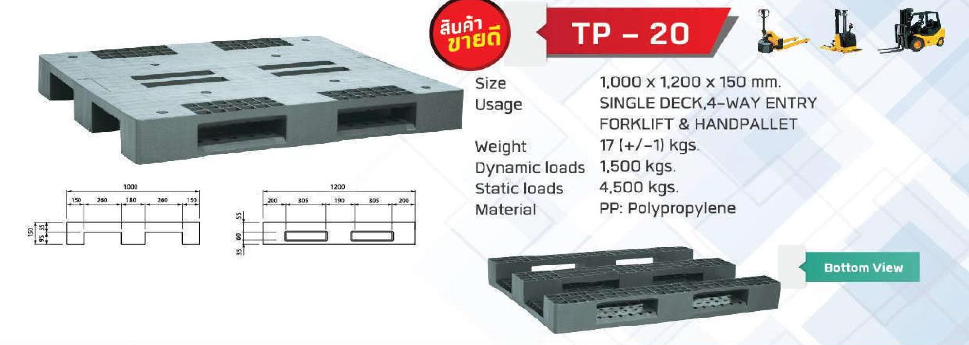 Light-Weight-pallet-TP-20