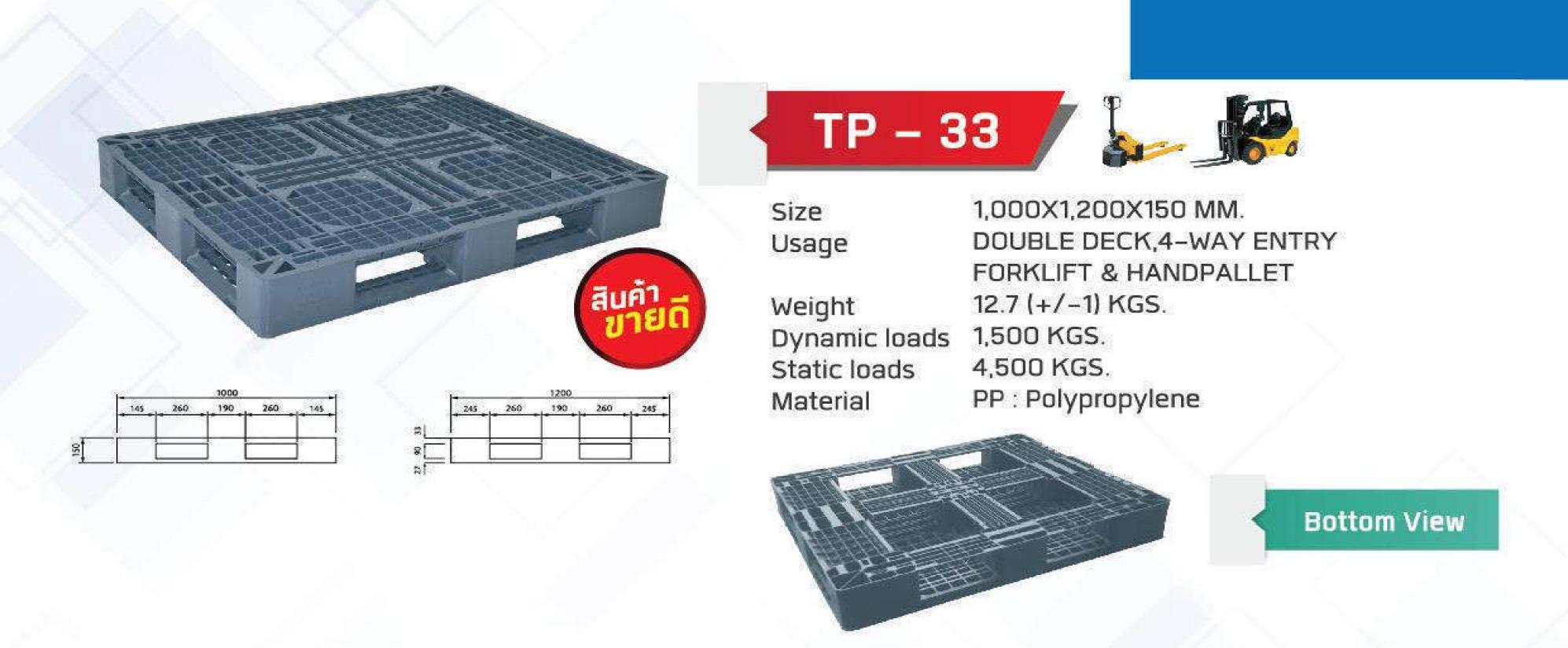 Light-Weight-pallet-TP-33