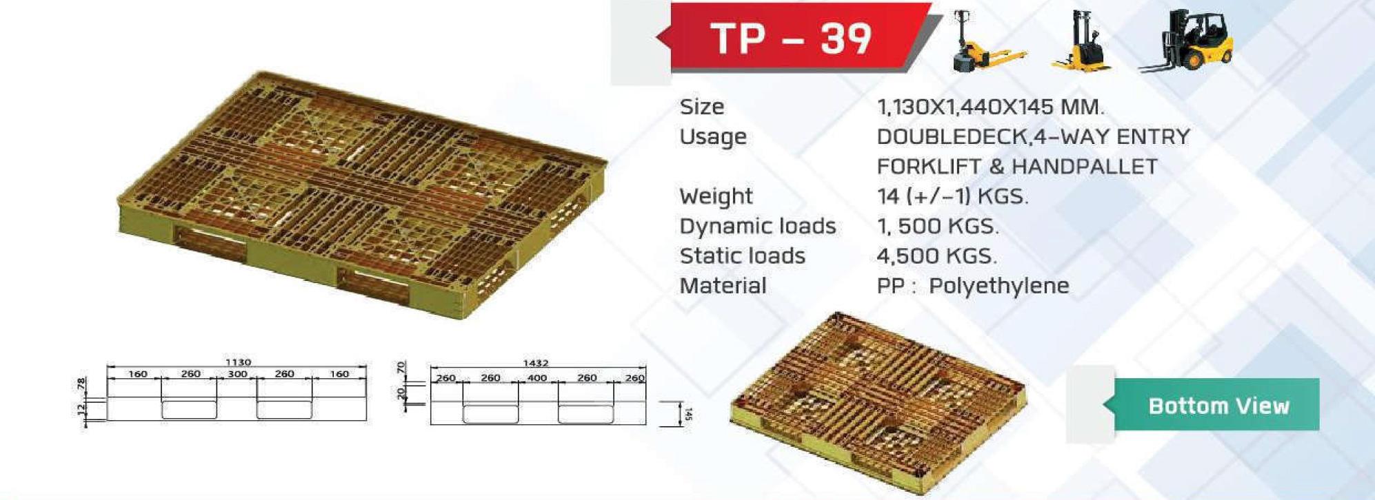 Light-Weight-pallet-TP-39