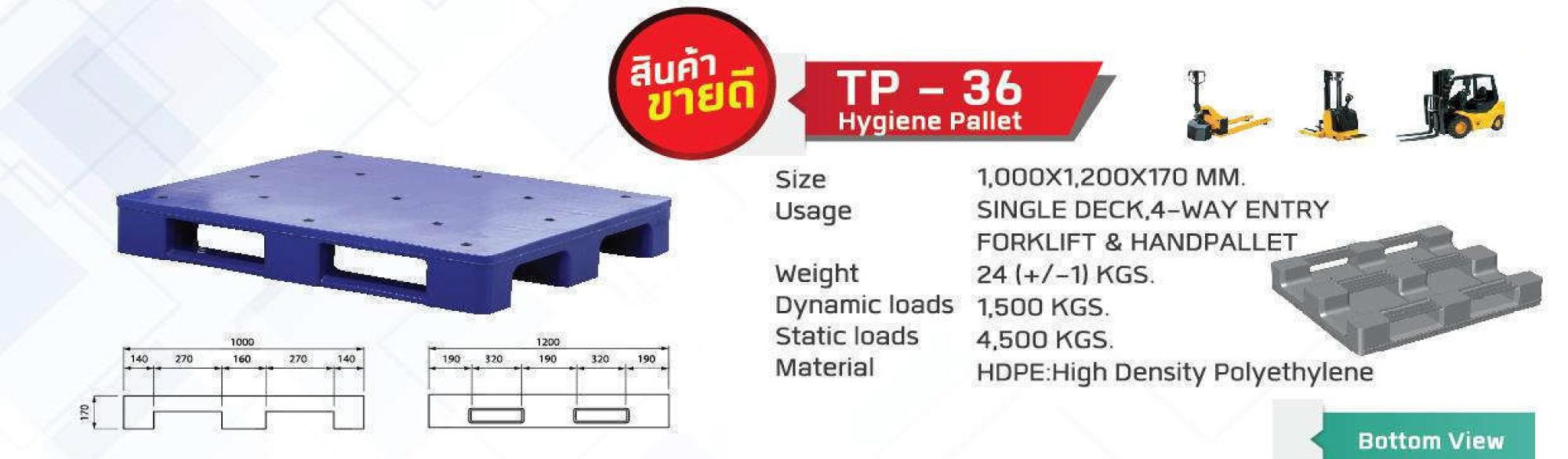 Non-Reversible-pallet-TP-36