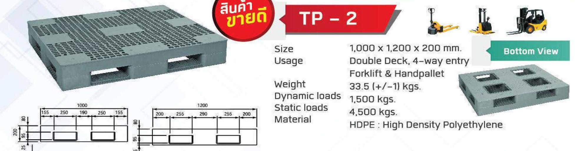 Non-Reversible-pallet-heavy-duty-TP-2