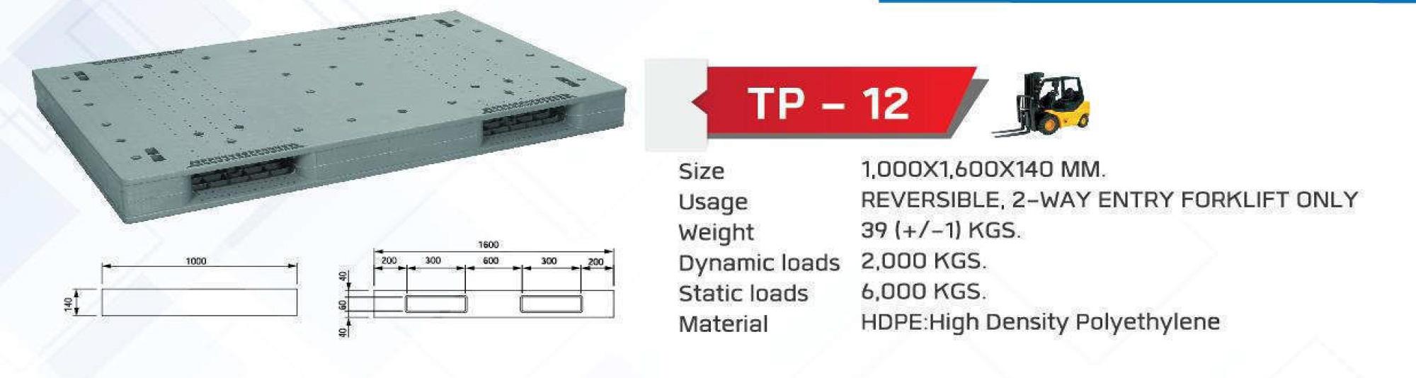 Reversible-HeavyDuty-TP-12