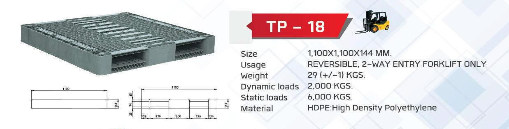 Reversible-HeavyDuty-TP-18