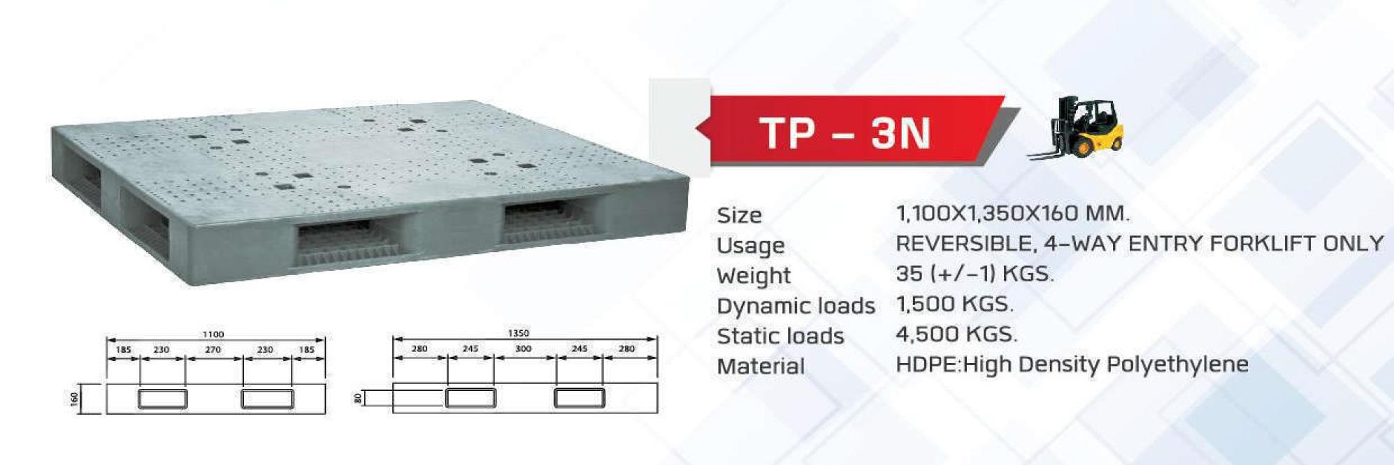 Reversible-HeavyDuty-TP-3N