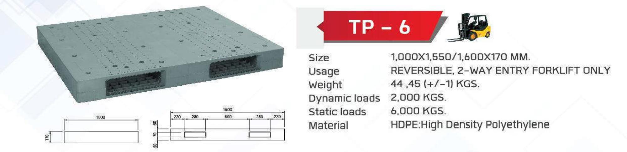 Reversible-HeavyDuty-TP-6