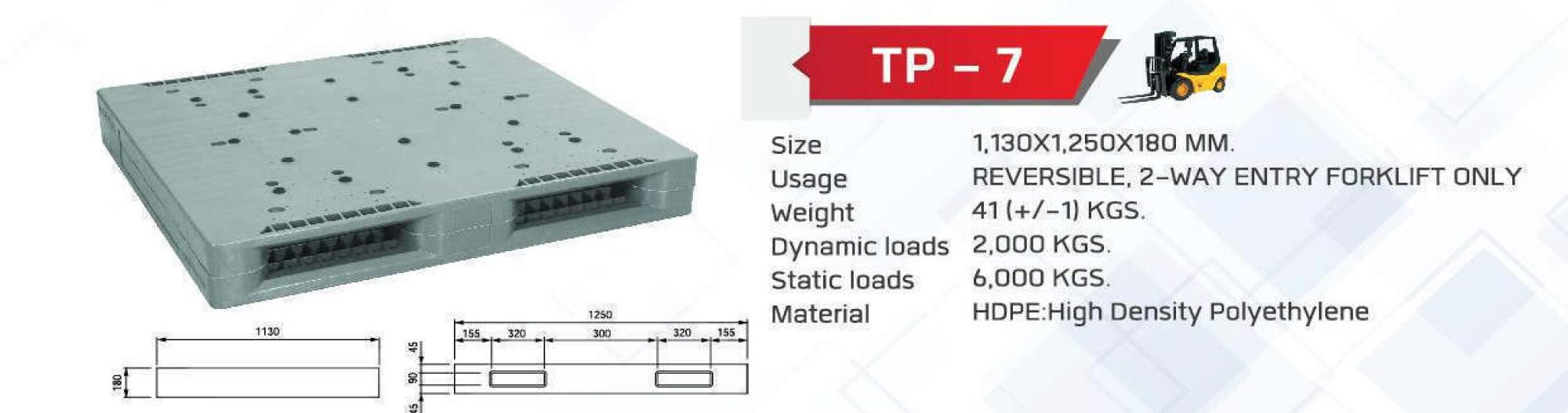 Reversible-HeavyDuty-TP-7