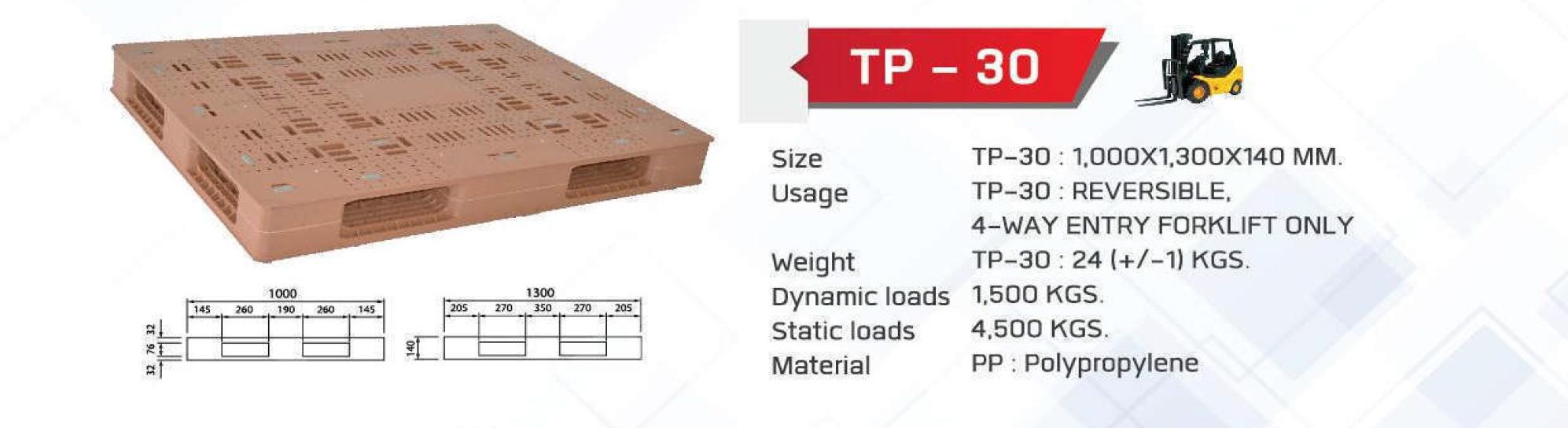 Reversible-MediumDuty-TP-30